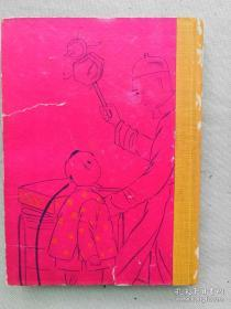 【孔网稀见】珍贵满洲史料!1941年 中岛幸三郎著《中国行商人及其乐器》硬精装1册全!大量写真插图。本书共36个部分,36个行业的商人及其所使用的乐器:中国风俗,例如农人芝居(乐器-帗与鼓)剃头匠(乐器-铁簧)荒物屋(乐器-瓢)