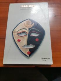 Tibetische Schatze 西藏瑰宝 卡片书 明信片 外文版《珍贵历史图片》9