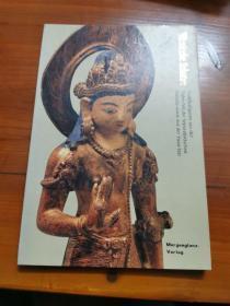 Tibetische Schatze 西藏瑰宝 卡片书 明信片 外文版《珍贵历史图片》14