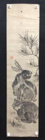 日本回流字画 1915  包邮