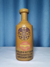 茅台酒瓶,50年茅台酒瓶(中国宜兴版)。