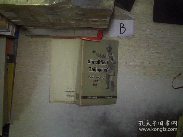 SIMPLIFIED TAIJIQUAN .简化太极拳 英文版 B1
