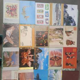八九十年代23张明信片《10张带邮票》有函套