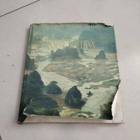 KARST IN CHINA[中国岩溶】英文版 上海人民出版社 12开  书衣有点破损