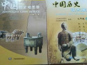 七年级上册中国历史地图册,中国历史填充图册人教版