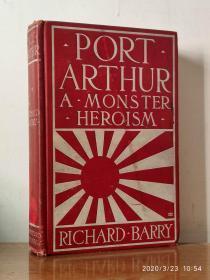 【现货包邮】1905年1版《旅顺港》—18幅老照片 日俄在中国门户的战争 Port Arthur