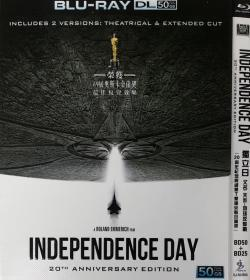 独立日(BD50珍藏版)