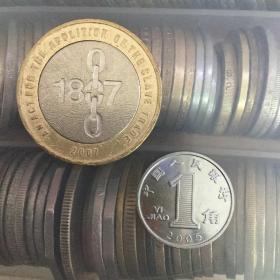 2007年 英国2英镑 世界硬币纪念币