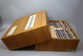 名著复刻全集 近代文学馆 日本明治大正昭和初文学经典 民国时代书籍装帧还原