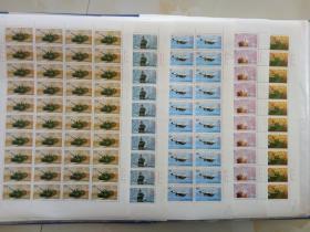 邮票 1997-12 中国人民解放军建军七十周年(大版五张40套)