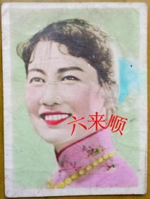 【民国老照片】手工上色—美女——著名电影演员——张瑞芳(河北保定人,1940年,参演个人首部电影《火的洗礼》。1946年,在剧情电影《松花江上》中饰演村姑妞儿。1952年,在战争电影《南征北战》中饰演游击队长赵玉敏。1958年,主演剧情电影《三八河边》。1962年,凭借剧情电影《李双双》获得第2届电影百花奖最佳女演员奖)