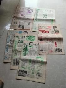中国儿童报 赖宁题材6期合售