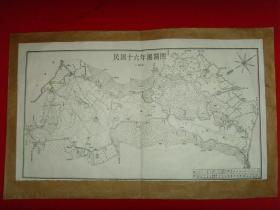 【湘湖地图】民国十六年湘湖图一张