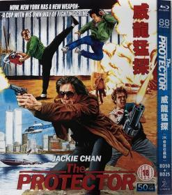 威龙猛探(BD50珍藏版)