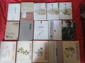 黄裳作品32本合售,另外赠送2本,榆下说书(缺封面封底),黄裳书话