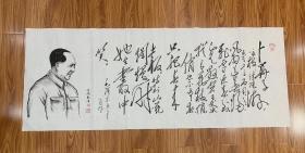 中国书法家协会广西分会理事叶圣兴老师小六尺书法《卜算子咏梅》