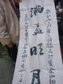 韩戾军书法(三幅合售)
