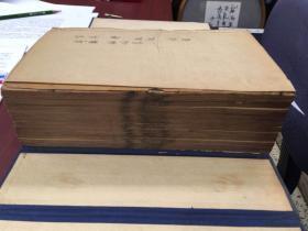 新刻来瞿唐先生易註十五巻首一巻末一巻  全12冊       线装  明来知徳撰、三多斎蔵版、乾隆11年刻印、25.5㎝×15㎝、