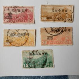 民国航空国币加盖5张