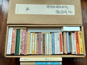 名著复刻-日本儿童文学馆 全32册附解说 明治大正昭和初 民国时代装帧还原