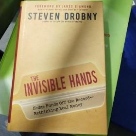 The Invisible Hands:Hedge Funds Off the Record - Rethinking Real Money