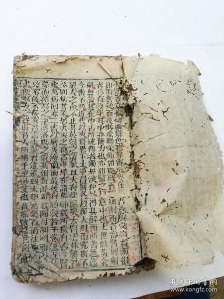 云林神彀四卷一套全,万历序。