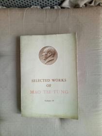 毛泽东选集英文版