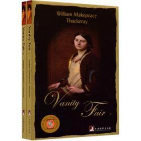 Vanity Fair(名利场) 萨克雷 9787511715876 中央编译出版