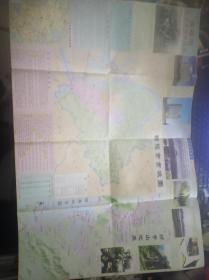 铜陵市经贸旅游交通图【1.31日进书】