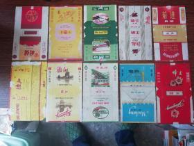 各种中国早期烟标一组10张合售~9