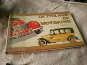全彩 16开  精装  多种老汽车  各个国家的老汽车