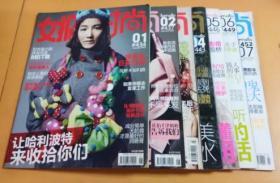 女报时尚期刊(2011年1-7)含7本