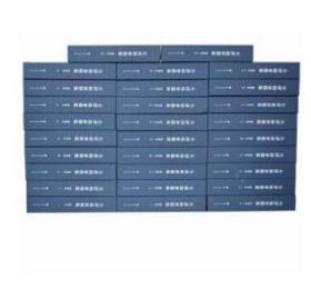 馆藏民国珍贵史料丛刊· 天津商会档案·钱业卷 (全29册)d24