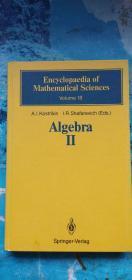 Algebra Ⅱ