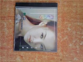 VCD 光盘 颜色 李玟专辑