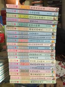笑猫日记18 共21册
