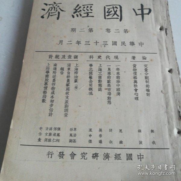 南通民国时期经济总量_南通民国建筑风格