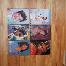 电视连环画1988年1——12(全年合售,不缺页)