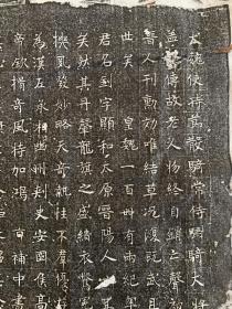 东魏王钊碑,全称皇魏东郡太守王君清德之颂,碑文尺寸209.105带碑头的少见,保真包原拓。