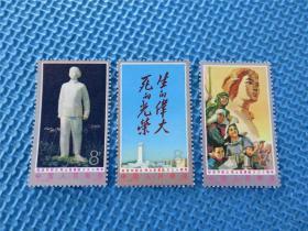J12纪念刘胡兰烈士英勇就义三十周年:银粉亮:一套邮票 :