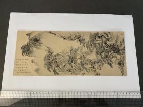山水屏风画  (东京 宫崎光太郎氏所藏) 画芯尺寸400x167mm