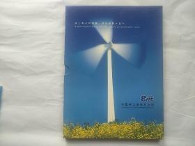 2006年年册/全