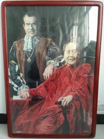 毛泽东主席与尼克松总统