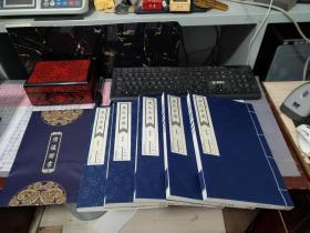 线装版《农民帝国》全五册 (蒋子龙亲笔签名)【书5册全+珍藏证书+检验报告。无函套等其他】         . 北底