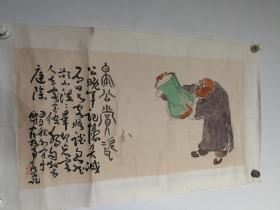胡老溪《赏瓷》出版作品附画集