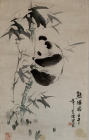 李儒贤,中国美术家协会重庆分会会员;重庆美术家协会会员。