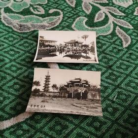 民国老照片2张合售