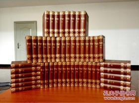 宁玛密续集(全49册,共5箱,藏文精装)རྙིང་རྒྱུད།  (དེབ་༤༩)