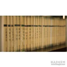 中国思想家评传(典藏版)