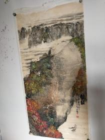 杨志安山水